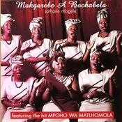Sathane Ntlogele Songs