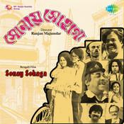 Sonay Sohaga Songs