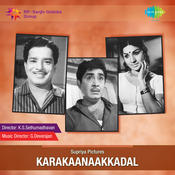 Kaakanakadal Songs