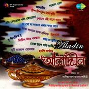Aditya Narayan - Aladin Songs