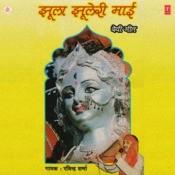 Jhoola Jhooleri Maai Vol.1 Songs