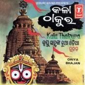 Kala Thakura Songs