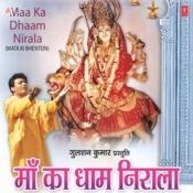 Maa Ka Dhaam Nirala Songs