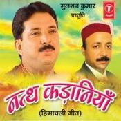 Nath Kadaniyan Songs