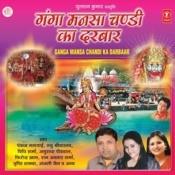 Ik Parvat Baithi Chandi Maa Song