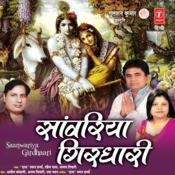 Saanwariya Girdhari Songs