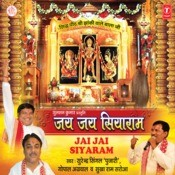 Jai Jai Siyaram Songs