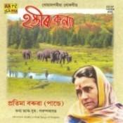 Hastir Kanya Pratima Barua Songs