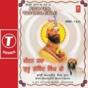 Jeevan Katha Guru Gobind Singh Ji-Part - 1 Song