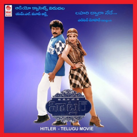Hitler Songs Download: Hitler MP3 Telugu Songs Online Free