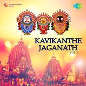 Kavikanthe Jaganath Vol 3 Songs