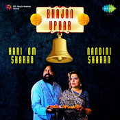 Bhajan Uphar Songs