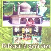 Chishtiya Hai Dulha Mera Songs