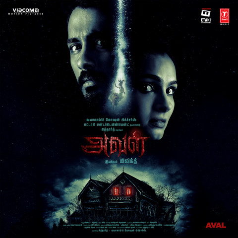 Aval Songs Download: Aval MP3 Tamil Songs Online Free on