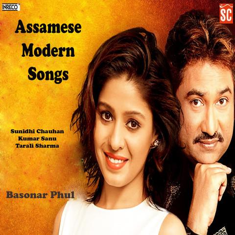 Saanu Te Aisa Mahi Full Song - Sunidhi