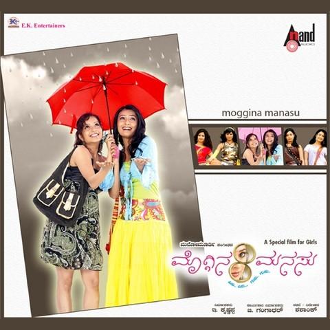 Moggina Manasu Songs Download: Moggina Manasu MP3 Kannada Songs