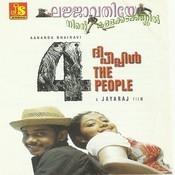 4 The People Songs