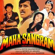 Maha sangram hindi movie songs free download   quadradecons.