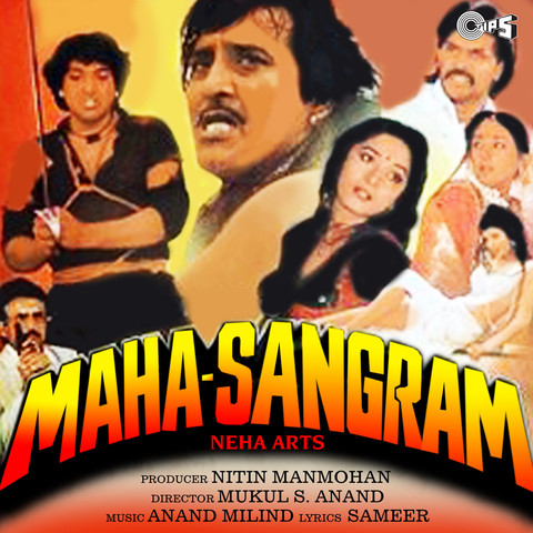 Sangram songs download mp3.