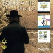 Messianic Praise Songs