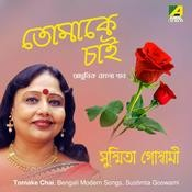 Tomake chai sudhu mp3 song download