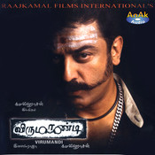 vijrumbhana mp3 songs