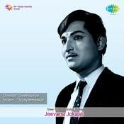 Jeevana Jokaali Songs