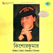 Dake Loke Amake Clown Songs