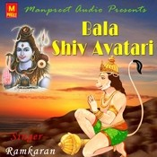 Bala Shiv Avatari Songs