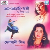 Jabar Belay Fele Jeo Ekti Khopar Fool Song