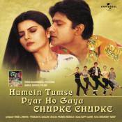Humein Tumse Pyar Ho Gaya Chupke Chupke Songs