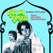 Niaz aur namaaz songs download: niaz aur namaaz mp3 songs online.