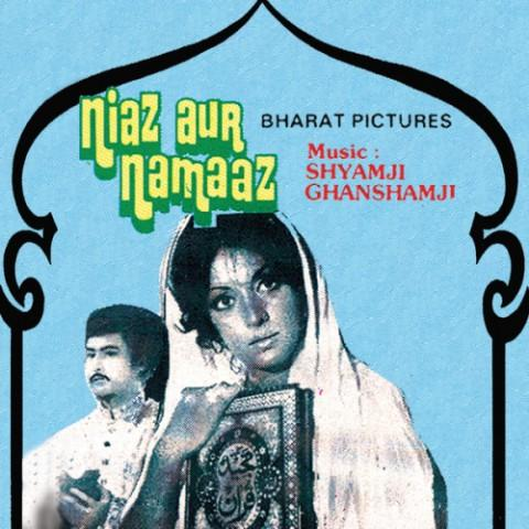 Niaz Aur Namaaz Songs Download: Niaz Aur Namaaz MP3 Songs