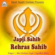 japji sahib mp3 free download