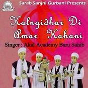 Kalngidhar Di Amar Kahani Songs