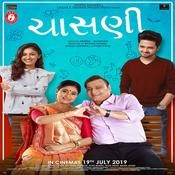 Chasani Various Artists Full Mp3 Song