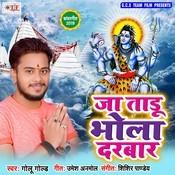 Ja Tadoo Bhola Darbar Golu Gold Full Mp3 Song