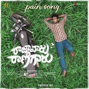 Raja Vaaru Rani Gaaru Telugu Songs