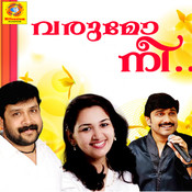 Varumo Nee Songs