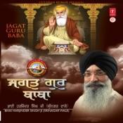 Jagat Guru Baba Songs