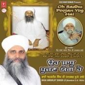 Oh Sadhu Poojan Yog Hai Songs
