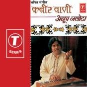 Bhakti Sangeet (Kabir Vani) Songs