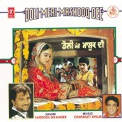 Doli Meri Mashooq Dee Songs