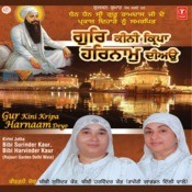 Gur Kini Kripa Harnaam Deyo Songs