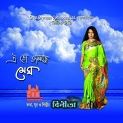 Ei To Jomechhe Megh Songs