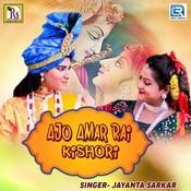 Ajo Amar Rai Kishori Song