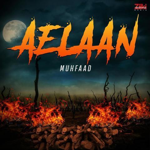 Aelaan