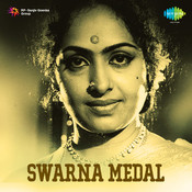 Swarna Medal Songs