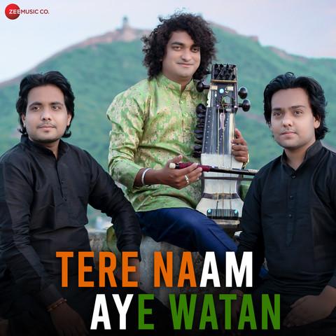 Tere Naam Ae Watan