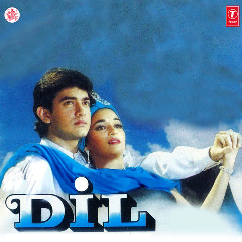Dil Songs Download: Dil MP3 Songs Online Free on Gaana.com